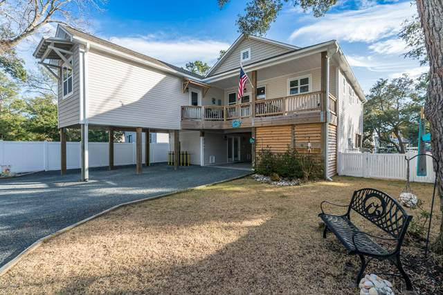 107 SW 29th Street, Oak Island, NC 28465 (MLS #100204322) :: SC Beach Real Estate