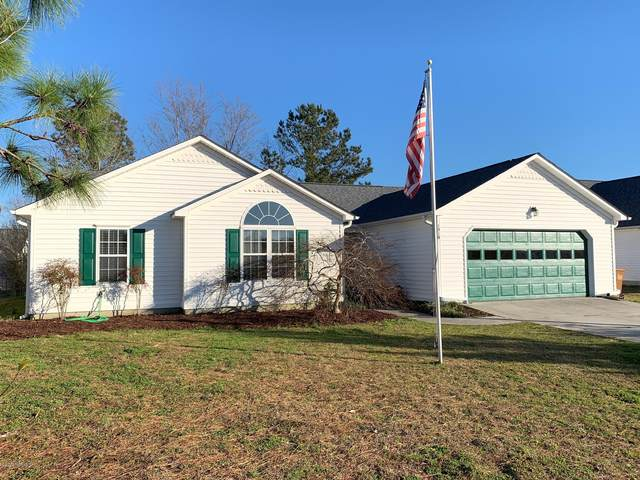 1518 Flushing Drive, Wilmington, NC 28411 (MLS #100204419) :: Vance Young and Associates