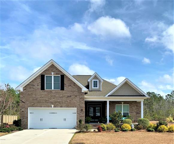 2408 Tara Forest Drive, Leland, NC 28451 (MLS #100204513) :: RE/MAX Elite Realty Group