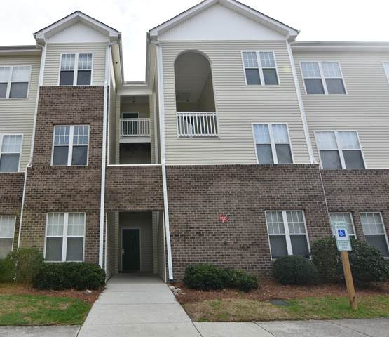 4523 Sagedale Drive 203R, Wilmington, NC 28405 (MLS #100204527) :: Courtney Carter Homes