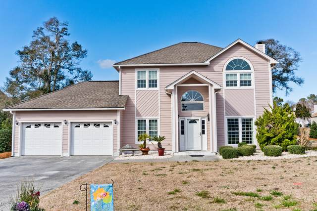 8712 Plantation Drive, Emerald Isle, NC 28594 (MLS #100204680) :: Lynda Haraway Group Real Estate