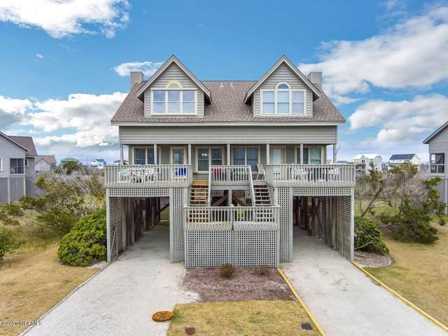 2116 Ocean Boulevard B, Topsail Beach, NC 28445 (MLS #100204843) :: Vance Young and Associates