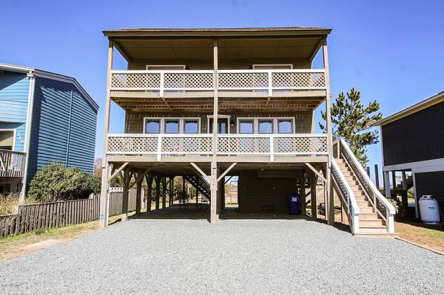 316 Caswell Beach Road, Oak Island, NC 28465 (MLS #100204901) :: SC Beach Real Estate