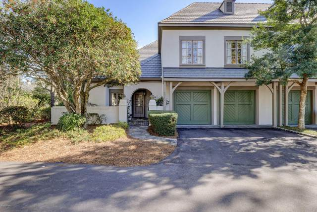 1712 Fontenay Place, Wilmington, NC 28405 (MLS #100204916) :: RE/MAX Essential