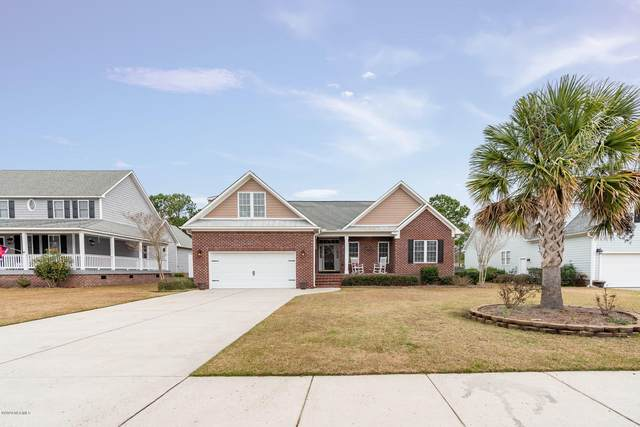 1511 Sapphire Ridge Road, Wilmington, NC 28409 (MLS #100205023) :: Courtney Carter Homes