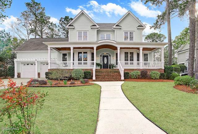 332 Whisper Park Drive, Wilmington, NC 28411 (MLS #100205037) :: Courtney Carter Homes