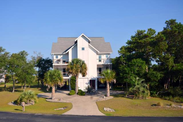 212 Pintail Lane, Harkers Island, NC 28531 (MLS #100205357) :: The Cheek Team