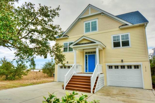 1919 Stone Ballast Way SW, Ocean Isle Beach, NC 28469 (MLS #100205408) :: The Tingen Team- Berkshire Hathaway HomeServices Prime Properties