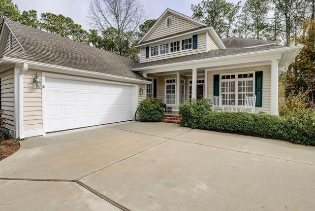 1217 Congressional Lane, Wilmington, NC 28411 (MLS #100205421) :: The Chris Luther Team