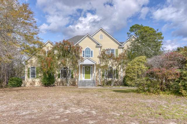 1231 Sherman Oaks Drive, Wilmington, NC 28411 (MLS #100205485) :: The Chris Luther Team