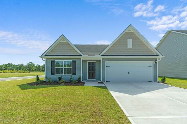 7217 Cameron Trace Drive, Wilmington, NC 28411 (MLS #100205613) :: RE/MAX Elite Realty Group