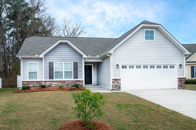 528 Arbor Drive, Greenville, NC 27858 (MLS #100205621) :: Coldwell Banker Sea Coast Advantage