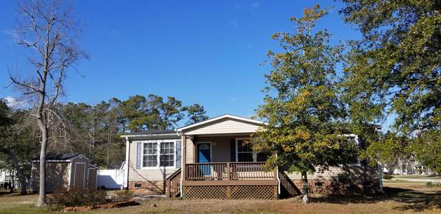 201 NE 67th Street, Oak Island, NC 28465 (MLS #100205697) :: Vance Young and Associates