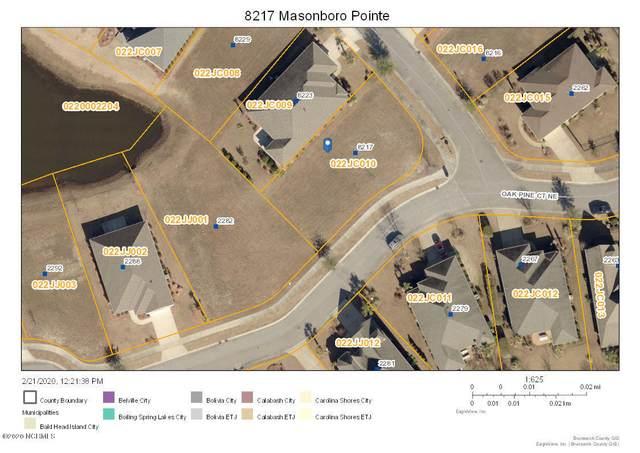8217 Masonboro Pointe NE, Leland, NC 28451 (MLS #100205713) :: Coldwell Banker Sea Coast Advantage