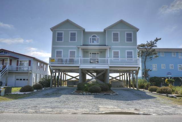 337 Ocean Boulevard W, Holden Beach, NC 28462 (MLS #100205735) :: Coldwell Banker Sea Coast Advantage