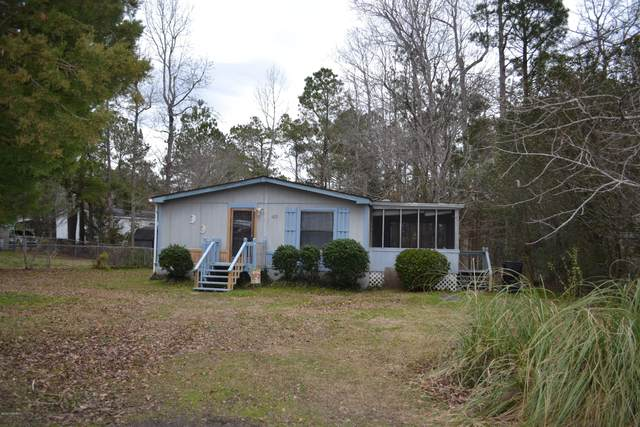 103 Myrtle Court, Hampstead, NC 28443 (MLS #100205901) :: The Chris Luther Team