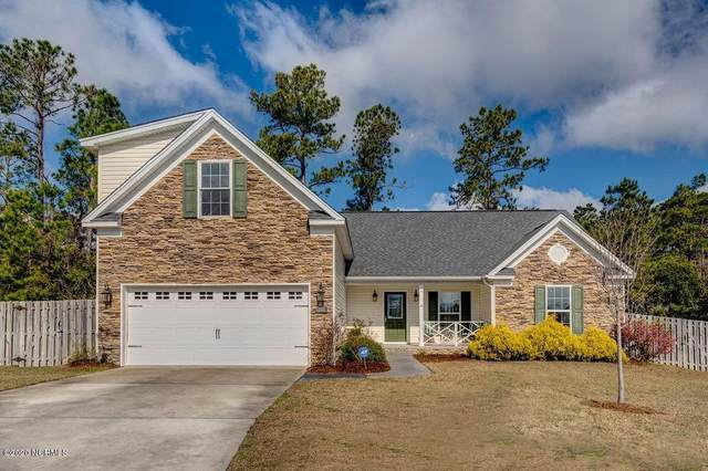 106 Hemlock Court, Hampstead, NC 28443 (MLS #100205942) :: The Chris Luther Team