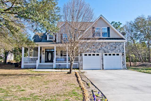 303 Ardan Oaks Drive, Cape Carteret, NC 28584 (MLS #100205988) :: Carolina Elite Properties LHR