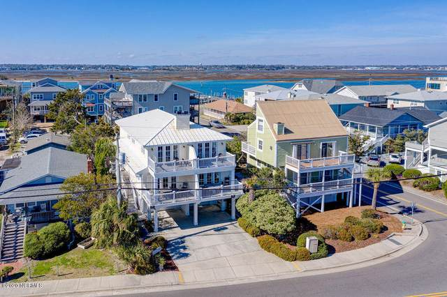 712 S Lumina Avenue B, Wrightsville Beach, NC 28480 (MLS #100205990) :: The Chris Luther Team