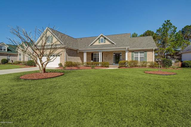 1610 Grandiflora Drive, Leland, NC 28451 (MLS #100206362) :: Frost Real Estate Team