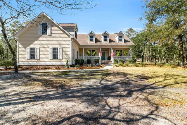 2091 Oyster Harbour Parkway SW, Supply, NC 28462 (MLS #100206374) :: RE/MAX Essential