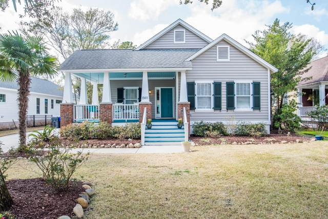 1503 Drill Shell Lane, Carolina Beach, NC 28428 (MLS #100206402) :: Vance Young and Associates