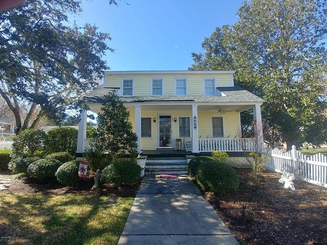 116 Ann Street, Beaufort, NC 28516 (MLS #100206441) :: The Rising Tide Team