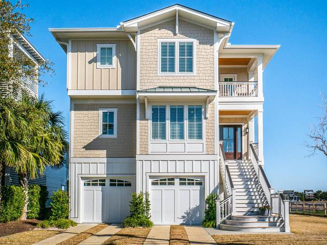 302 N Channel Drive, Wrightsville Beach, NC 28480 (MLS #100206768) :: RE/MAX Essential