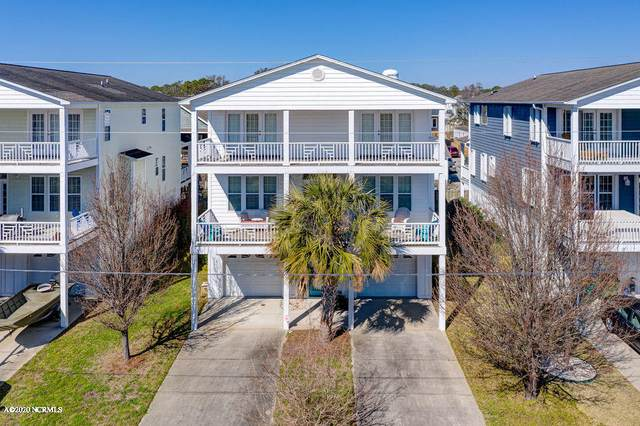1710 Mackerel Lane, Kure Beach, NC 28449 (MLS #100206770) :: RE/MAX Essential