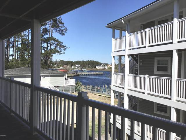 5400 E Yacht Drive A5, Oak Island, NC 28465 (MLS #100206869) :: Frost Real Estate Team