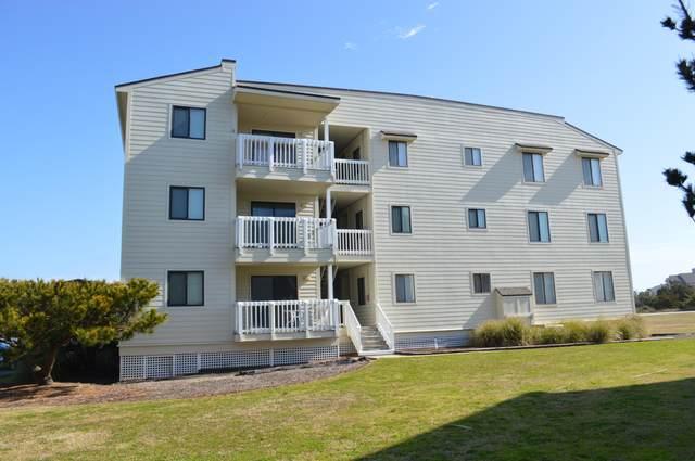 10300 Coast Guard Road 306B, Emerald Isle, NC 28594 (MLS #100207475) :: Thirty 4 North Properties Group