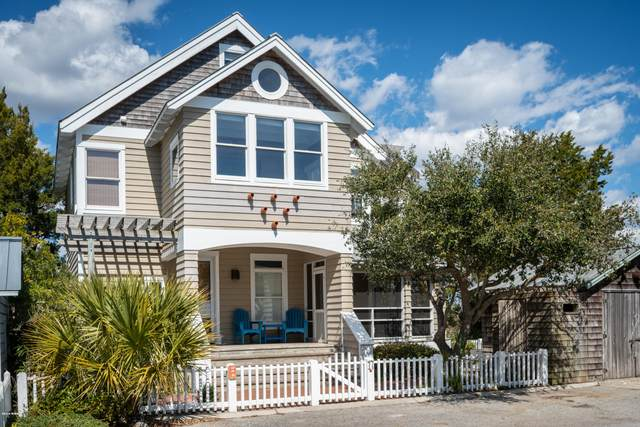 17 Windward Court, Bald Head Island, NC 28461 (MLS #100207721) :: CENTURY 21 Sweyer & Associates