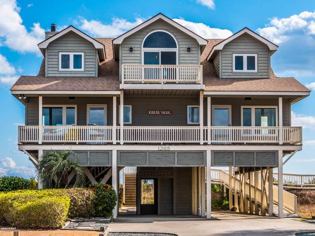 1265 Ocean Boulevard W, Holden Beach, NC 28462 (MLS #100208120) :: The Bob Williams Team