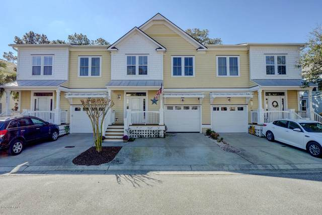 213 River Gate Lane, Wilmington, NC 28412 (MLS #100208447) :: Destination Realty Corp.