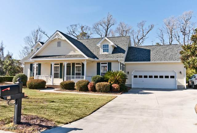 105 Cottage, Morehead City, NC 28557 (MLS #100208550) :: The Keith Beatty Team