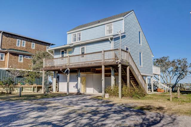 1128 N Anderson Boulevard, Topsail Beach, NC 28445 (MLS #100208605) :: Vance Young and Associates
