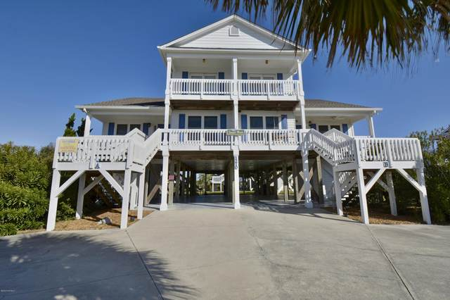 1210 Ocean Boulevard W B 2 East Side, Holden Beach, NC 28462 (MLS #100208969) :: The Bob Williams Team