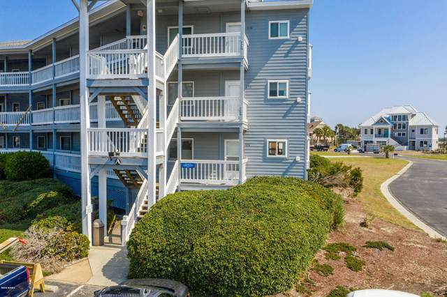 400 Virginia Avenue 106A, Carolina Beach, NC 28428 (MLS #100208971) :: Thirty 4 North Properties Group