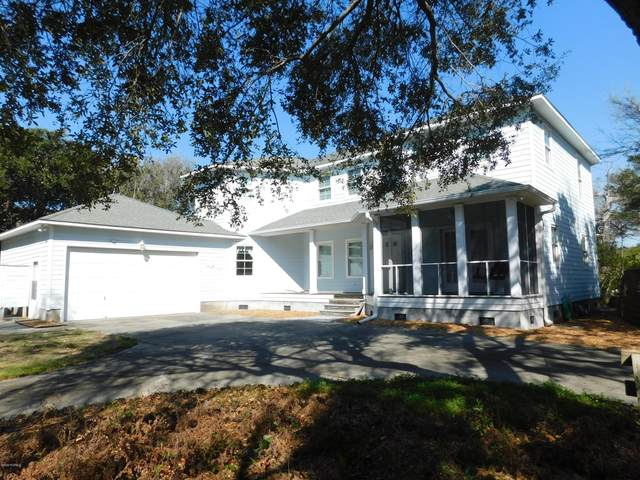 228 Salter Path Road, Pine Knoll Shores, NC 28512 (MLS #100209012) :: RE/MAX Essential