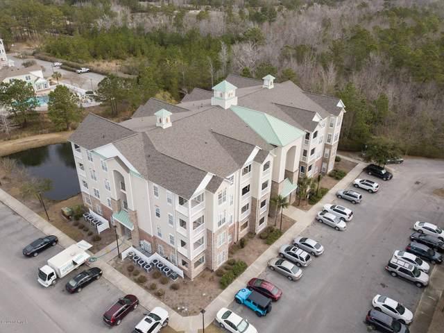 200 Gateway Condos Drive #226, Surf City, NC 28445 (MLS #100209078) :: Thirty 4 North Properties Group