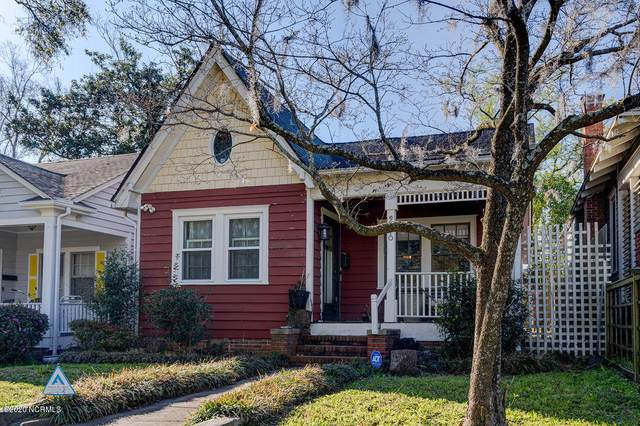 2010 Market Street, Wilmington, NC 28403 (MLS #100209141) :: RE/MAX Essential