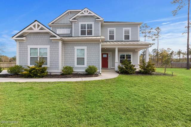 604 Greenhow Court, Hampstead, NC 28443 (MLS #100209188) :: The Keith Beatty Team