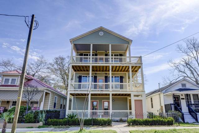 615 S 6th Street A, Wilmington, NC 28401 (MLS #100209223) :: Vance Young and Associates