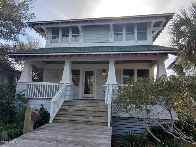 52 Earl Of Craven Court B, Bald Head Island, NC 28461 (MLS #100209363) :: Berkshire Hathaway HomeServices Myrtle Beach Real Estate