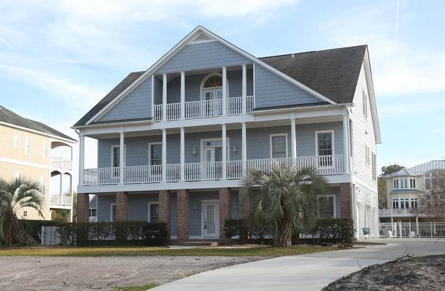 206 Inlet Point Drive, Wilmington, NC 28409 (MLS #100209371) :: Coldwell Banker Sea Coast Advantage