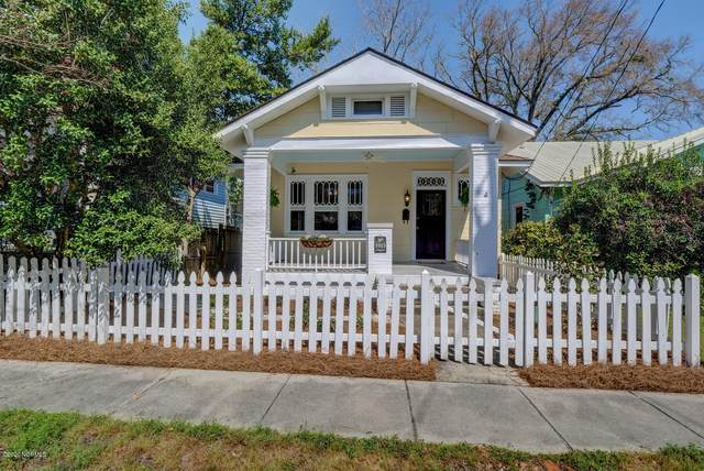 1915 Wolcott Avenue, Wilmington, NC 28403 (MLS #100210193) :: RE/MAX Essential