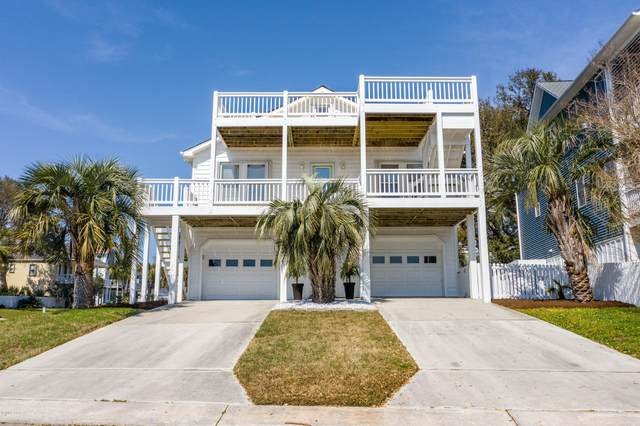 616 Sandman Drive, Kure Beach, NC 28449 (MLS #100210200) :: Vance Young and Associates