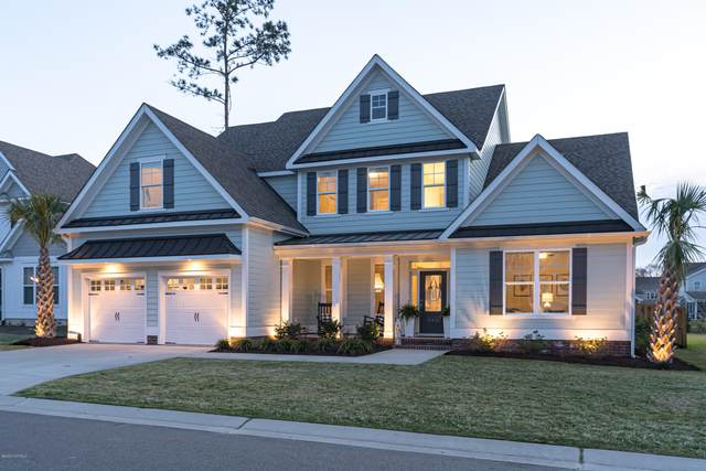 944 Baldwin Park Drive, Wilmington, NC 28411 (MLS #100210261) :: RE/MAX Essential