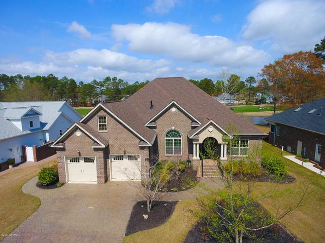 430 S Middleton Drive NW, Calabash, NC 28467 (MLS #100210476) :: Donna & Team New Bern