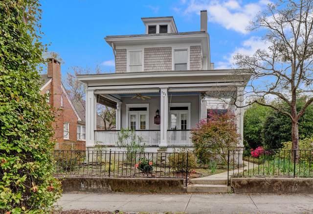 121 S 5th Avenue, Wilmington, NC 28401 (MLS #100210520) :: CENTURY 21 Sweyer & Associates